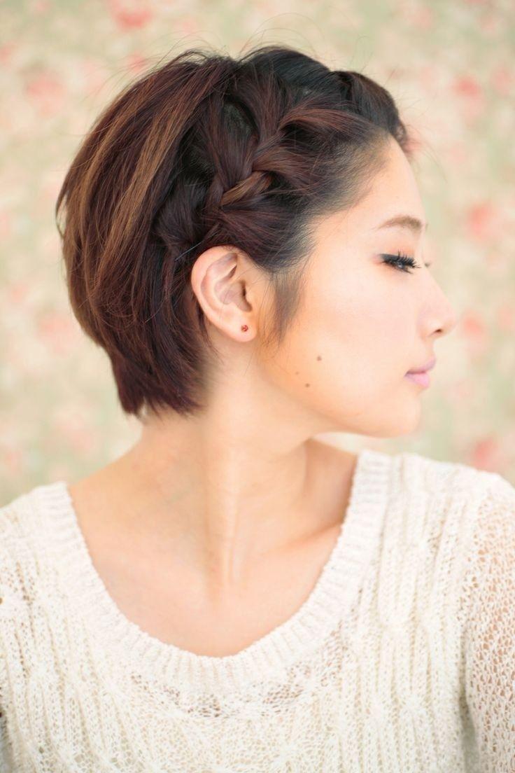 Красивые прически из косичек для коротких волос